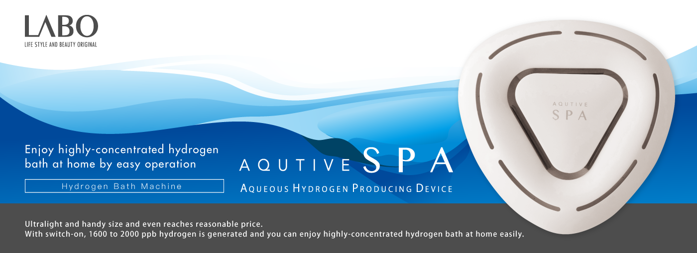 AQUtIVE SPA OFFICIAL WEB SITE