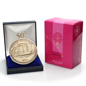 Monde Selection Silver