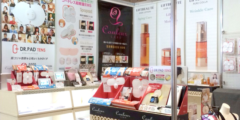 JAPAN Drug Store Show 2015